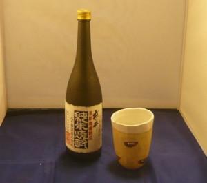 「武の井酒造】本格米焼酎